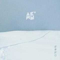Winter - Akdong Musician