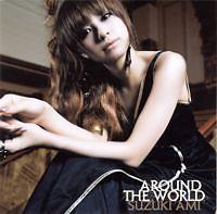 Around The World Song