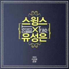 My Secret Hotel OST Part.3 - Swings,Yoo Seung Eun