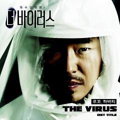The Virus OST