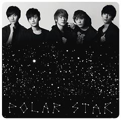 Polar Star (Japanese)