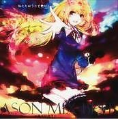 ALL SEASON MIX BEST CD2 - TORANOANA