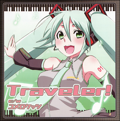 Traveler!