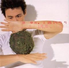 走过 1999 / Quá Khứ 1999