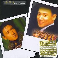 音乐无疆界演唱会/ Jacky Cheung Love Symphony And Music Horizons Live