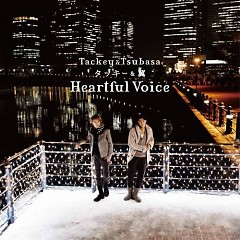 Heartful Voice