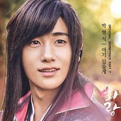 Hwarang OST Part. 7 - Park Hyung Sik