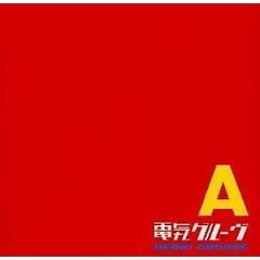 A - Denki Groove