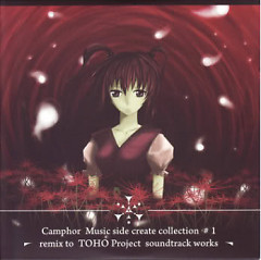 Camphor Music side create collection #1 - remix to TOHO Project soundtrack works - - Camphor