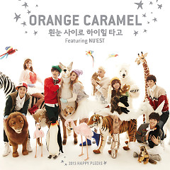 Dashing Through The Snow In High Heels - Orange Caramel,NU'EST