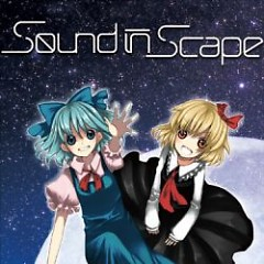 Sound in Scape - A.S.C.Y.