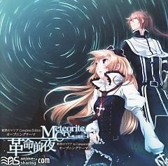 Meteorite Cry ~Sakebu Ryuusei~