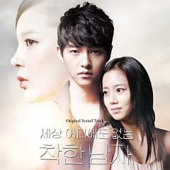 Nice Guy OST Part.3