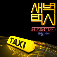 Midnight Taxi - Double A