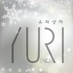 White Memory - Yurisangja