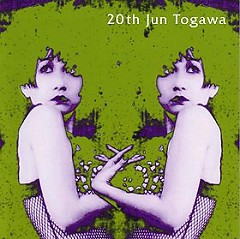 20th Jun Togawa