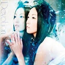 Devotion - Shizuka Ito