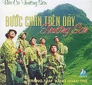 Bước Chân Trên Dãy Trường Sơn - Various Artists