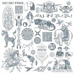 ベスト オブ ゴー!ゴー! (Best of GO!GO!) (CD2)