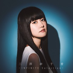 -INFINITE Selection- - Sachika Misawa