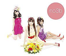 Tane (Single) - No3b