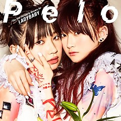 Pelo (Limited Edinion) - The Idol Formerly Known As LADYBABY