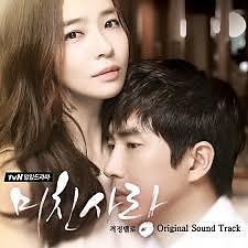 Crazy Love OST