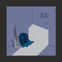 Empty Room - BLUE JACKET