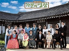 Family's Honor OST Part.1