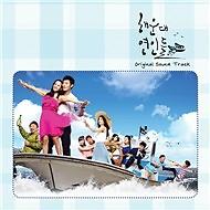 Haeundae Lovers OST