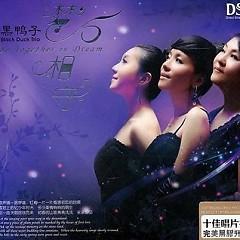 夢相守/ Be Together In Dream (CD2)