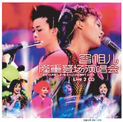 隆重登场演唱会 (CD 3) / Solemn On Stage Live
