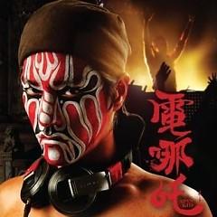 電影原聲帶/ Dian Ying Yuan Sheng Dai (CD2) - Lam Chính Long