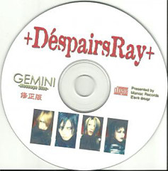 SHOCK JAM CD Edition.1 - D'espairsRay