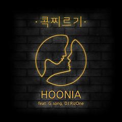 Hancock Sting - HooNia