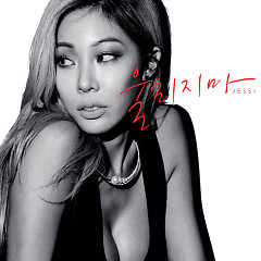 Don't Make Me Cry (Single) - Jessi
