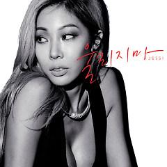 Don't Make Me Cry (Single) - Jessi