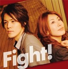 Fight! - Romi Paku