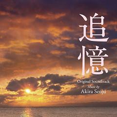 Tsuioku Original Soundtrack - Akira Senju