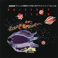 The Universe Within Soundtrack Vol.1