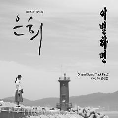 TV Novel-Eun Hee OST Part.2