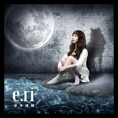Cosmic Mia (Single) - E.Ri