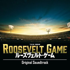 Roosevelt Game (TV Drama) Original Soundtrack