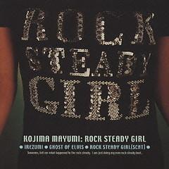 Rock Steady Girl