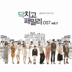 Shut Up Family OST Vol.1 - Brave Guys