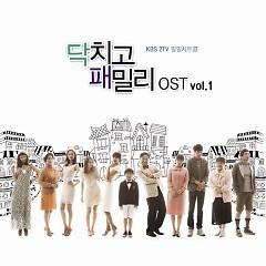 Shut Up Family OST Vol.1