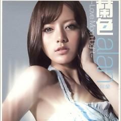 兰色 Love Moonlight / Màu Lan - Alan Dawa Dolma