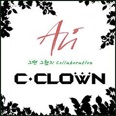 It Was Like That Then - Ali,C-Clown