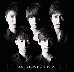 Best Selection- CD2