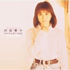 パーフェクト・ベスト (Perfect Best)  - Shoko Sawada